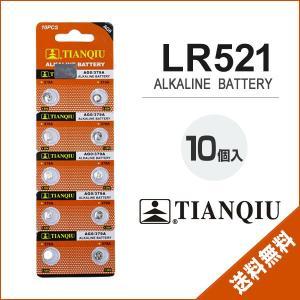 LR521  ボタン電池 10個セット アルカリ 電池 AG0 / C30SW / 379A / 互換品 バッテリー コイン電池