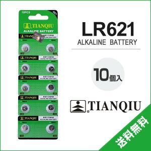LR621 ボタン電池 10個セット アルカリ電池 1.5V AG1 CX60 364A 互換 コイン電池 時計 体温計 計算機|utsunomiyahonpo