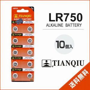 LR754 ボタン電池 10個セット アルカリ電池 1.5V TIANQIU AG5 48LR 393A 互換 ボタン電池 コイン電池 時計 体温計 計算機|utsunomiyahonpo