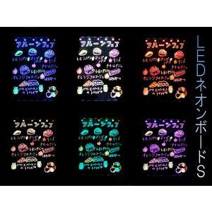 看板 光る看板 Sサイズ 350mm×250mm 手書き 手書き看板 ライティングボード ブラックボード 電光掲示板 光る LED 電飾 屋外 店舗用 utsunomiyahonpo