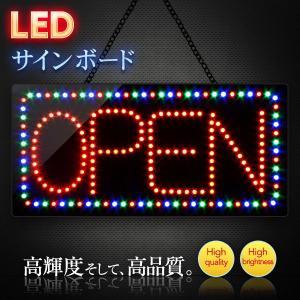 看板 LEDサインボード OPEN 300×600 店舗 OPEN 営業中|utsunomiyahonpo