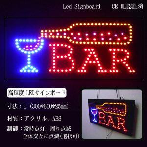 看板 LEDサインボード  BAR 300×600 店舗 OPEN 営業中|utsunomiyahonpo