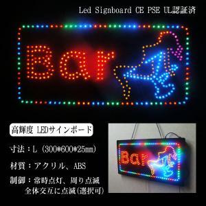 看板 LEDサインボード  Bar 300×600 LED 女性とカクテル 店舗 OPEN 営業中|utsunomiyahonpo