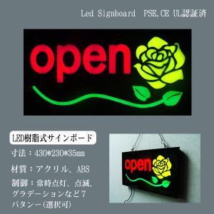 看板 イラスト LED サインボード OPEN 233×433 ローズ 店舗 OPEN 営業中 utsunomiyahonpo