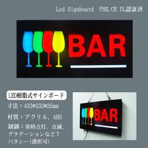 看板 イラスト LED サインボード BAR 233×433 グラス4客 店舗 OPEN 営業中 utsunomiyahonpo