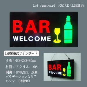 看板 イラスト LED サインボード BAR WELCOME 233×433 店舗 OPEN 営業中 utsunomiyahonpo
