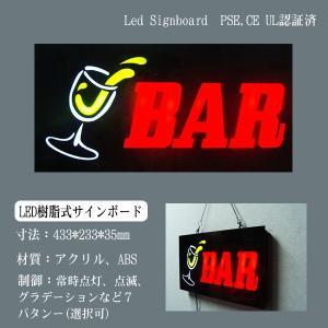 看板 イラスト LED サインボード BAR 233×433 グラス1客 店舗 OPEN 営業中 utsunomiyahonpo
