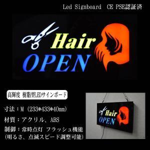 看板 イラスト LED サインボード Hair OPEN 233×433 斜体 店舗 OPEN 営業中 utsunomiyahonpo