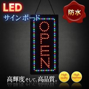 看板 LEDサインボード  縦型 防水タイプ OPEN 600×300 店舗 OPEN 営業中|utsunomiyahonpo