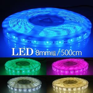 LEDテープ 5m 300球 3528smd 単色 12V 防水 IP65 テープライト 間接照明 イルミネーション テープライト|utsunomiyahonpo
