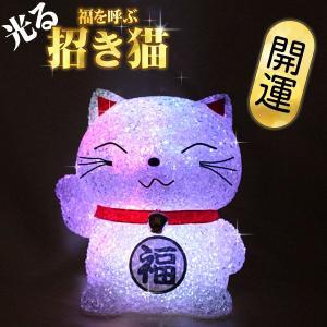 LED インテリア 照明 卓上 招き猫 テーブル デスク 寝室 玄関 モチーフ 置物 utsunomiyahonpo