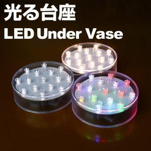 光るプレート LED 台座 直径10cm 丸形 台座 イベント ディスプレイ ハーバリウム|utsunomiyahonpo