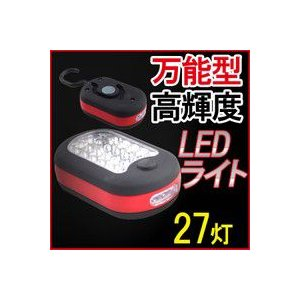 LEDライト 懐中電灯 マグネット付 高輝度27灯 LED 照明 ライト 電池 防災|utsunomiyahonpo