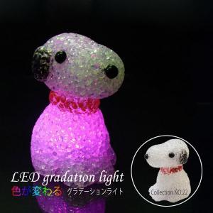 LED インテリア 照明 卓上 犬 テーブル デスク 寝室 玄関 モチーフ 置物 utsunomiyahonpo
