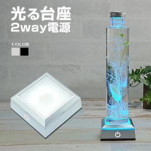 光る LED台座 四角型 6.8cm 4灯 電池式 スタンド ハーバリウム ボトル 照明 飾り 光る台座 ライト コースター|utsunomiyahonpo