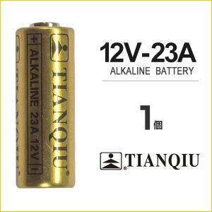 12V-23A  1個 ばら売り バラ売り アルカリ乾電池 アルカリ 乾電池 12V 23A TIANQIU A23 23AE LRV8-1BP MN221 V23GA 181A 3LR50 互換 utsunomiyahonpo