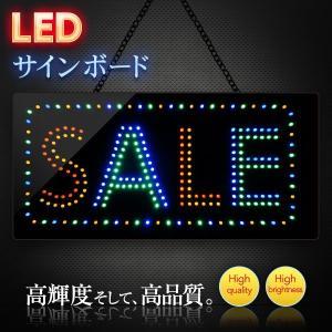 看板 LEDサインボード  SALE 文字 LED 店舗 OPEN 営業中|utsunomiyahonpo