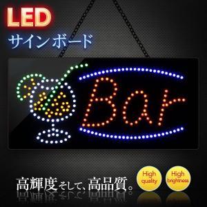 看板 LEDサインボード  Bar 300×600 カクテルグラス 店舗 OPEN 営業中|utsunomiyahonpo