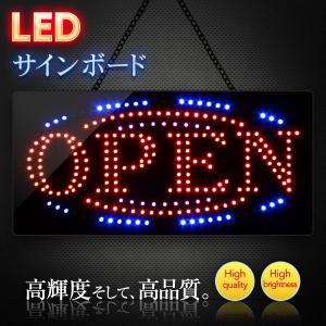 看板 LEDサインボード  OPEN 240×480 店舗 OPEN 営業中|utsunomiyahonpo