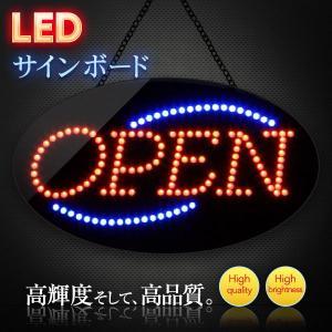 看板 LEDサインボード  OPEN 240×480 明朝体 店舗 OPEN 営業中|utsunomiyahonpo