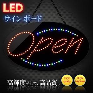 看板 LEDサインボード  Open 380×685 筆記体 店舗 OPEN 営業中|utsunomiyahonpo