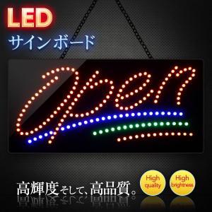 看板 LEDサインボード  OPEN 300×600 筆記体 店舗 OPEN 営業中|utsunomiyahonpo