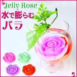 水で膨らむ バラ フラワージェリー 薔薇 ローズ 花 DIY ガーデニング ぷよぷよ ジェリー お祭り イベント|utsunomiyahonpo