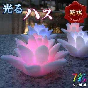 光る バラ LED 防水 水に浮く水 花 ナイトプール プール 池 海  結婚式 おしゃれ|utsunomiyahonpo