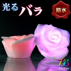 光るバラ 防水  LEDで光るバラ 水に浮かぶバラ LED 薔薇 インテリア バラ 置物 インテリア 照明 花|utsunomiyahonpo