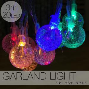 ガーランドライト イルミネーション クリスマス ライト 電池式 レインボー 3m 気泡型 キャンプ LED オーナメント|utsunomiyahonpo