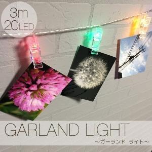 ガーランドライト イルミネーション クリスマス ライト 電池式 レインボー 3m キャンプ LED オーナメント|utsunomiyahonpo