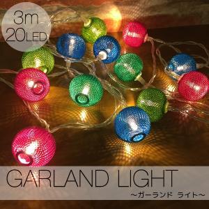 ガーランドライト イルミネーション クリスマス ライト 電池式 電球色 3m メタル ボール レインボー キャンプ LED オーナメント|utsunomiyahonpo