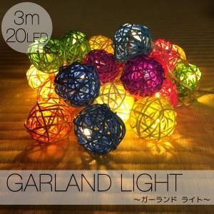 ガーランドライト イルミネーション クリスマス ライト 電池式 電球色 3m コットン ボール キャンプ LED オーナメント|utsunomiyahonpo