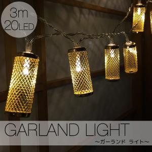 ガーランドライト イルミネーション クリスマス ライト 電池式 電球色 3m 灯籠 キャンプ LED オーナメント|utsunomiyahonpo