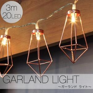 ガーランドライト イルミネーション クリスマス ライト 電池式 電球色 3m ダイヤ型 キャンプ LED オーナメント|utsunomiyahonpo