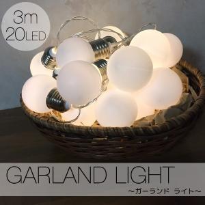 ガーランドライト イルミネーション クリスマス ライト 電池式 電球色 電池式 3m 電球型|utsunomiyahonpo