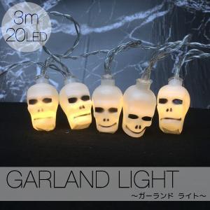 ガーランドライト イルミネーション クリスマス ライト 電池式 電球色 3m ドクロ キャンプ LED オーナメント|utsunomiyahonpo
