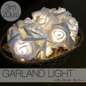 ガーランドライト イルミネーション クリスマス ライト 電池式 電球色 3m フラワー キャンプ LED オーナメント|utsunomiyahonpo