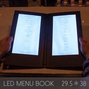 メニューブック LED おしゃれ レザー 2ページ A5 29.5×38cm 見開き 飲食店 クラブ ディスプレイ utsunomiyahonpo