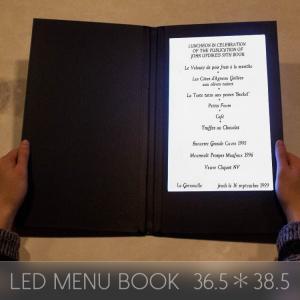メニューブック LED おしゃれ レザー 1ページ 36.5×38.5cm 見開き 飲食店 クラブ ディスプレイ|utsunomiyahonpo