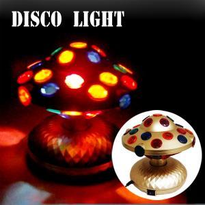 ミラーボール LEDステージライト 舞台照明 LS-43 UFO型|utsunomiyahonpo