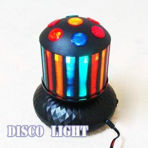 ミラーボール LEDステージライト 舞台照明 LS-44|utsunomiyahonpo