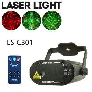 ステージライト 舞台照明 レーザービーム ライト LS-C301  RG レッド グリーン 演出 クラブ ライブ コンサート|utsunomiyahonpo
