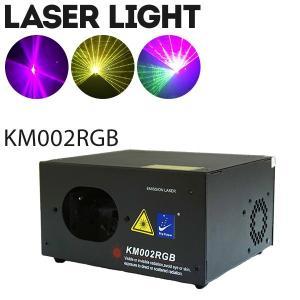レーザー ビーム ライト 舞台 照明 LS-KM002RGB クラブ ライブ コンサート 演出 効果|utsunomiyahonpo