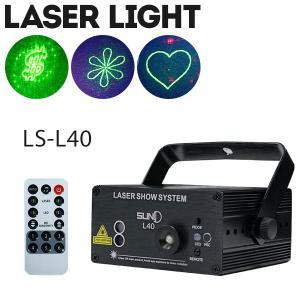 ステージライト 舞台照明 レーザービーム ライト LS-L40 RG+B(LED) 三色 レインボー スポットライト|utsunomiyahonpo