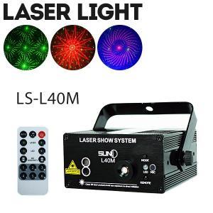 ステージライト 舞台照明 レーザービーム ライト LS-L40M RG+B(LED) 三色 レインボー スポットライト|utsunomiyahonpo