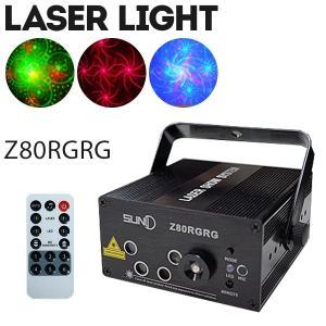 ステージライト 舞台照明 レーザービーム ライト LS-Z80RGRG RG+B(LED) 三色 レインボー スポットライト|utsunomiyahonpo