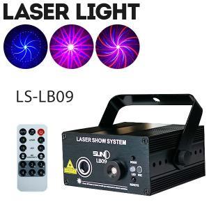 ステージライト 舞台照明 レーザービーム ライト LS-LB09 RG+B(LED) 三色 レインボー スポットライト|utsunomiyahonpo