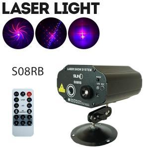 ステージライト 舞台照明 レーザービーム ライト LS-S08RB リモコン付き|utsunomiyahonpo