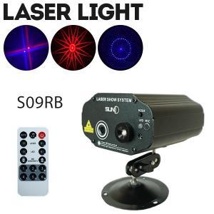 ステージライト 舞台照明 レーザービーム ライト LS-S09RB リモコン付き|utsunomiyahonpo